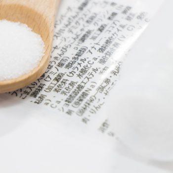 サプリメントに入ってるグリセリン脂肪酸エステルって安全なのか?